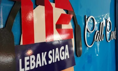 CALL CENTER 112 LEBAK SIAGA