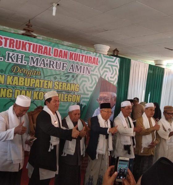 Ma'ruf Amin kumpulkan tiga pengurus cabang NU